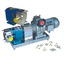 LQ3A不銹鋼衛生轉子泵