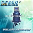ZH全程綜合水處理器