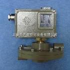 差压控制器D520M/7DDP
