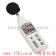 台湾泰仕TES-1357精密噪音计