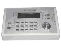便携式数字温度计HB-MS6500