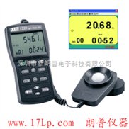 台湾泰仕TES-1339R专业级照度计