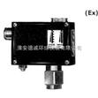 D501/7D防爆壓力控制器