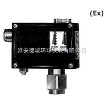 D501/7D防爆壓力控製器