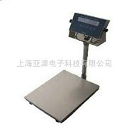 电子秤,海口0.5吨防爆电子台秤≠500千克台秤zui低价专卖≠