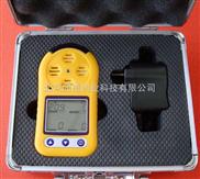 便携式臭氧测定仪