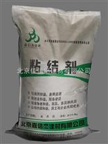 北京玻化砖粘结剂厂家