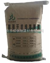 天津灌浆料厂家