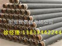 直埋蒸汽保溫管,蒸汽管道保溫材料,聚氨酯發泡保溫管