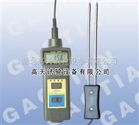 GT-MC7806纸张水份测量仪,纸张水份测定仪