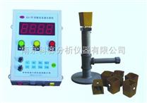 鐵水分析儀
