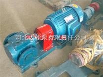 转速为970r/min的YCB50-0.6不锈钢圆弧沥青保温泵