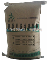 河北邯郸灌浆料厂家