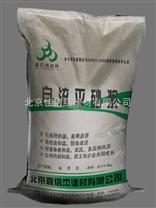 北京水泥基自流平厂家