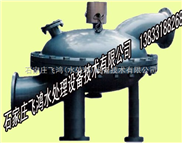 石家庄、内蒙古、重庆黄锈水处理器厂家|价格