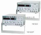 函數信號發生器YB-1600