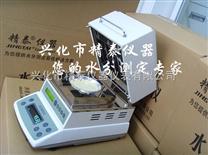 供應橡膠鹵素水分測試儀 《塑膠國標法》 山東塑膠水分檢測儀