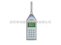 HS5671A型噪声频谱分析仪,HS5671A噪音计