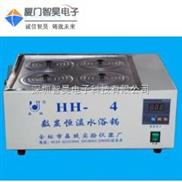 HH-6數顯單列恒溫水浴鍋