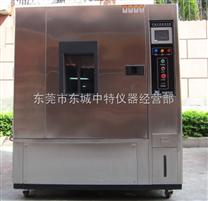 惠州維修步入式恒溫恒濕試驗箱不製冷