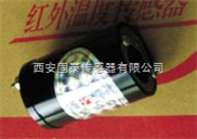 电缆无线测温仪