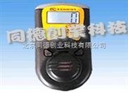 手持式气体检测报警仪QT-TG-2012