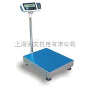 300公斤电子台秤-耀华电子台秤-英展电子台秤