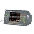 德國KK 超聲波探傷儀| USN58L/R