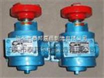 名牌产品营销可调式渣油齿轮泵,渣油泵ZYB12/2.5B服务更周到,润滑性更强