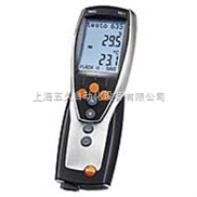 testo6351-温湿度仪| testo 635-1