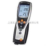 testo6352-温湿度仪| testo 635-2