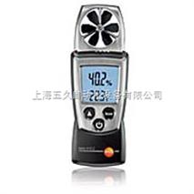 叶轮式风速测量仪| testo 410-2