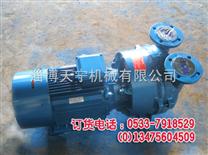 防爆2BV5110真空泵 水环真空泵 直连真空泵