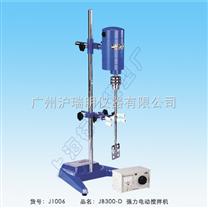 JB300-D强力电动搅拌机/上海标本JB300-D搅拌机
