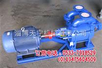 SK-6型水环式压缩机,博山水环式真空泵