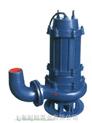 QW(WQ)无堵塞潜水式排污泵 潜水排污泵