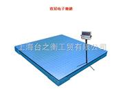 上海标准型双层电子磅销售