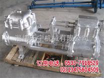 2QS-12/25型蒸汽往复泵、补水泵、锅炉给水泵