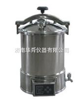 江陰濱江高壓滅菌器主要技術參數
