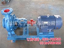 优质优价ISR80-65-160单级离心清水泵