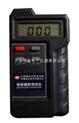 電磁輻射儀|電磁輻射檢測儀