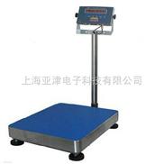 EX-TCS-50KG-防爆台秤,南昌-50千克80公斤机械台秤(宏中台秤专卖)