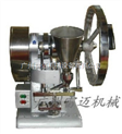 小型壓片機多少錢,廣州哪裏賣壓片機