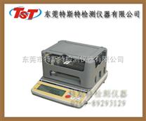 密度計:橡膠密度計:橡膠密度計特價:橡膠密度計供應商