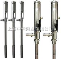 气动浆料泵|FY1.2T-2不锈钢气动油桶泵价格