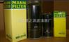 曼牌油水分离器LB719/20