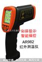 AR982-汉川仪表-AR982智能红外测温仪【资料说明书下载】AR982智能测温仪