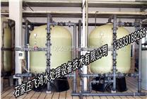 唐山、邢台、邯郸全自动软化水设备厂家|价格