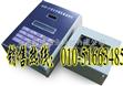 经济型COD检测仪TC-QCOD-2F