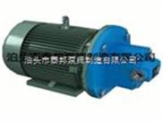 具有润滑性不含愉质的介质摆线齿轮泵-KCB-4100进口产品